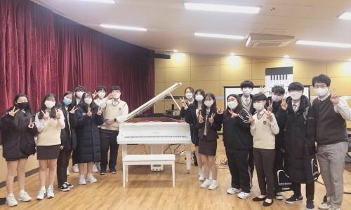 [헤럴드경제] 야마하뮤직코리아, 경기예술고등학교와 '비대면 원격 피아노 마스터 클래스' 진행해