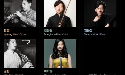 [연합뉴스] KBS클래식FM, '2020 한국의 젊은 음악가들' 발매