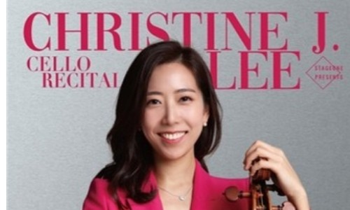 [뉴스1] '윤이상 국제음악콩쿠르 우승' 첼리스트 이정현, 리사이틀 투어