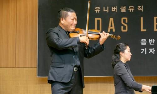 [중앙일보] '이 정도로 잘할 수 있나' 싶은, '저평가된 천재' 바이올리니스트