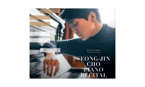 [SBS NEWS]  [취재파일] 조성진도 존노도 김바울도 랜선 1열에서