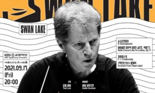 [뉴데일리] 요엘 레비 지휘, 바딤 글루즈만 협연…KBS교향악단 '백조의 호수'